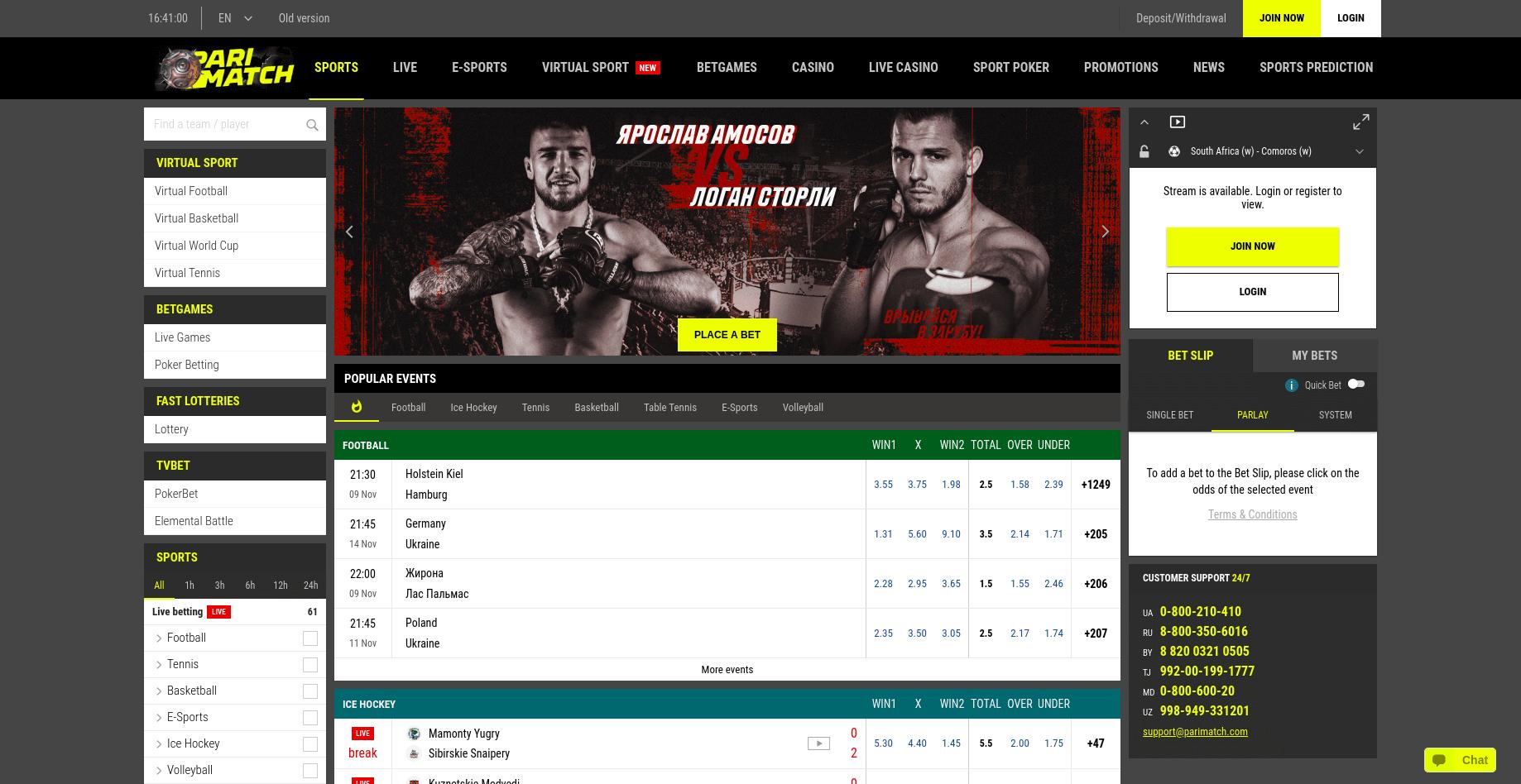 parimatch-sport