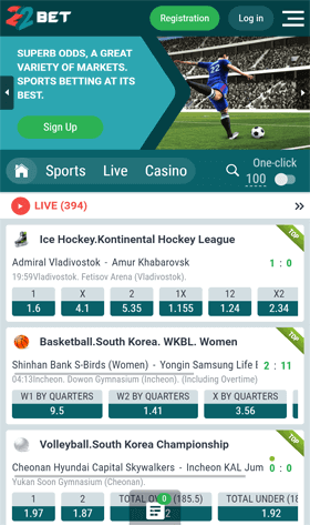 22bet home mobile