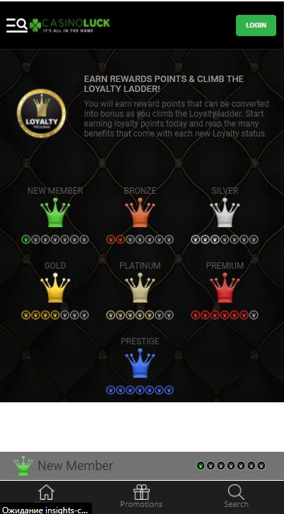 CasinoLuck loyalty mobile